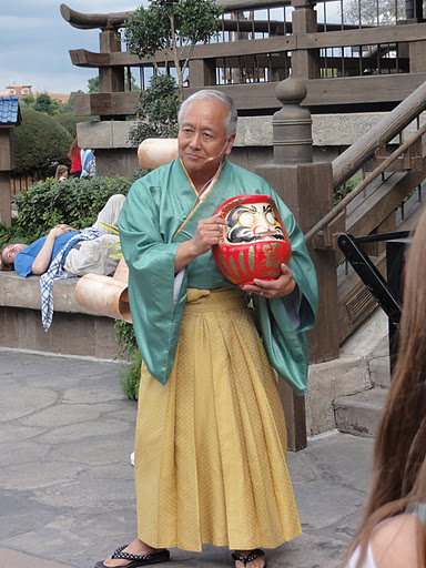 Holidays at Epcot Japan - Duruma Doll