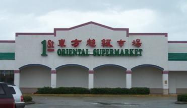 asian grocery orlando fl