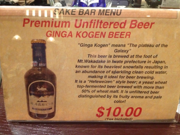 Ginga Kogen Beer description