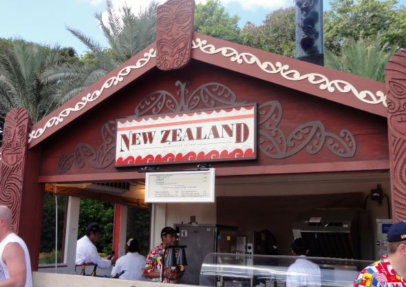 New Zealand booth at Epcot Food and Wine Festival